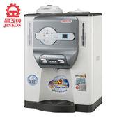 雙喬嚴選 SFL 《晶工牌》節能智慧型溫熱開飲機 JD-5322B   JD-5322