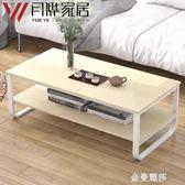 茶几簡約現代鋼化玻璃客廳個性家具組合創意小戶型辦公室方形桌子HM 金曼麗莎