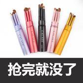 化妝刷套裝初學者眉全套工具 Lpm2082【男人與流行】