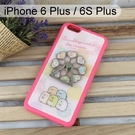 角落生物摩天輪手機殼 [冰淇淋] iPhone 6 Plus / 6S Plus (5.5吋) 指環支架【正版】角落小夥伴