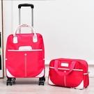 拉桿包旅行包女手提包旅游包男登機箱大容量手拖包短途行李袋韓版 LJ6550【極致男人】