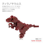 【日本KAWADA河田】Nanoblock迷你積木-暴龍 NBC-111