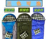 冬季睡袋戶外成人可伸手可拆洗加寬四季春秋室內秋冬純棉加厚保暖igo