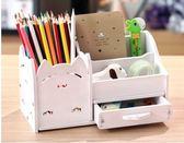 學生個性創意白色可愛擺設筆筒桌面收納擺件韓版時尚少女清新簡約