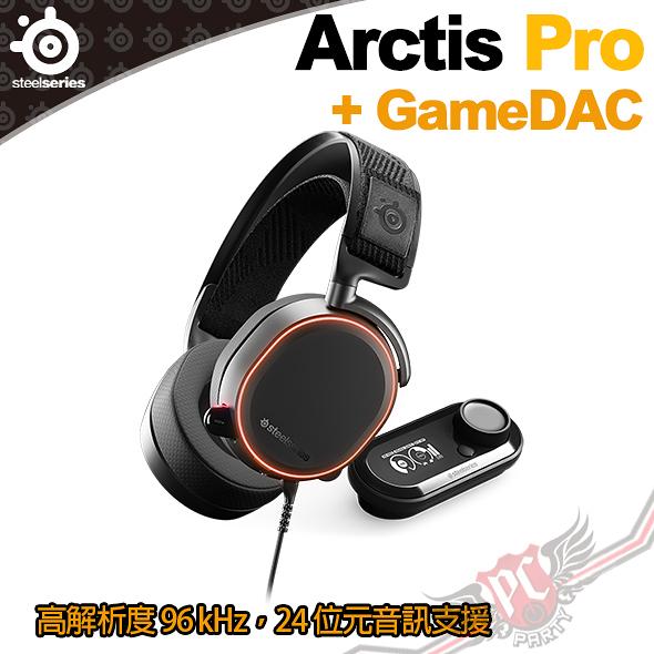 [ PC PART ] 賽睿 SteelSeries  Arctis Pro + GameDAC 耳麥