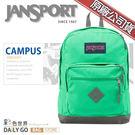 JANSPORT後背包包15吋筆電包大容量JS-43981-0D6蘋果綠