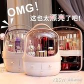 網紅化妝品收納盒整理桌面防塵家用大容量梳妝台護膚品置物架『新佰數位屋』