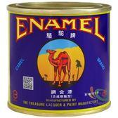 【漆寶】駱駝牌磁漆 2205紅丹底漆(一磅裝)