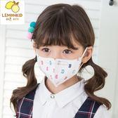 YAHOO618◮兒童一次性口罩防病菌透氣口罩 韓趣優品☌