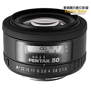 Pentax FA 50mm F1.4 標準鏡頭 人像鏡 (50 1.4 ;富堃公司貨) 50 F1.4 【送清潔三寶】
