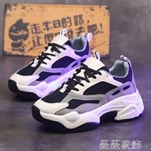 老爹鞋女 運動鞋女學生韓版2021新款老爹鞋女ins百搭厚底跑步鞋單鞋小白鞋 薇薇