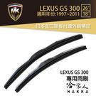 【 MK 】 LEXUS GS 300 ...