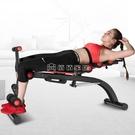 仰臥起坐板 健身器材家用練腹肌運動板多功能懶人收腹機輔助器YYJ【快速出貨】