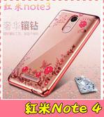 【萌萌噠】Xiaomi 小米 紅米機 Note 4/4X 閃鑽秘密花園保護套  女神系列 電鍍貼鑽 超薄全包款 手機殼