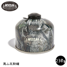【Woosah 有鬆 230g 樹葉迷彩 高山瓦斯罐】TTC-230/快速爐/攻頂爐/適瓦斯燈.休閒爐