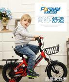 兒童腳踏車 永久兒童自行車2-3-4-6-7-8-9-10歲童年男孩女孩寶寶腳踏折疊單車 igo薇薇家飾