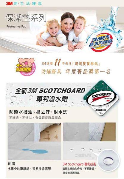 3M 保潔墊平單式枕套-2入組 7100029341