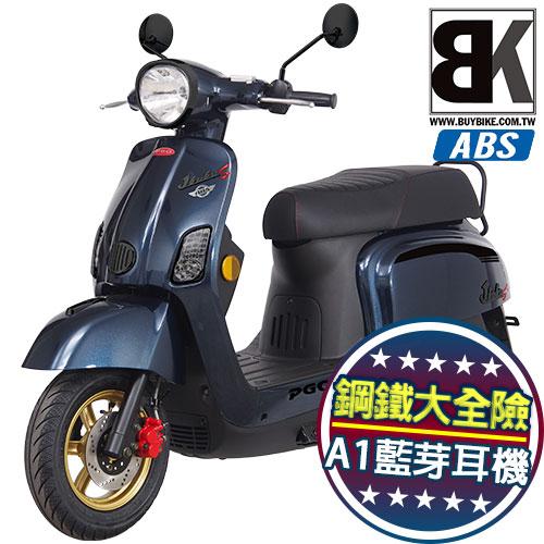 【抽三星手機】J-BUBU 125 ABS 跑車特仕版 送藍芽耳機 鋼鐵大全