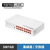 TOTOLINK SW16D 桌上型 16埠 乙太網路交換器