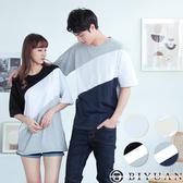 【OBIYUAN】拼接設計 T恤短袖衣服 寬鬆 落肩 情侶短T 共4色【JG5596】