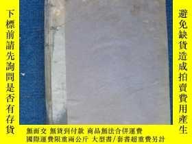 二手書博民逛書店1939年《TREATMENT罕見IN GENERAL PRAC