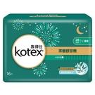 靠得住茶樹舒涼棉日薄衛生棉28cm X16片【愛買】