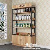 化妝品展示櫃超市貨架美甲美容院產品陳列櫃組合鞋店精品展示櫃YYS     易家樂