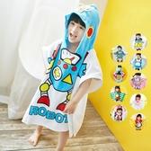 卡通兒童造型浴巾 浴袍 浴衣 橘魔法 Baby magic 現貨 沙灘 玩水 兒童 海邊 游泳
