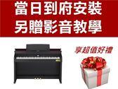 小新樂器館 全台當日配送 CASIO AP700 AP-700含原廠琴架,琴椅,三音踏板 卡西歐  電鋼琴88鍵