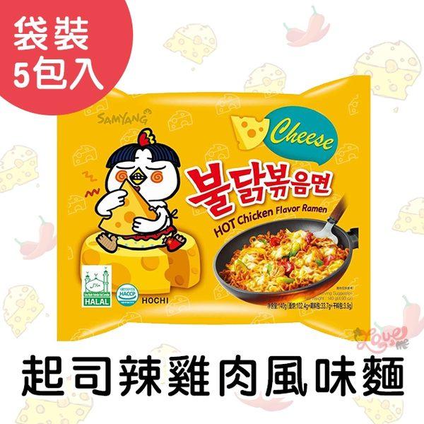 韓國 三養 起司辣雞風味麵 (袋裝140g*5包) 鐵板炒麵 泡麵 拉麵