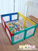 寶寶游戲圍欄嬰兒爬行墊學步柵欄室內家用安全防摔兩用兒童防護欄 九折鉅惠