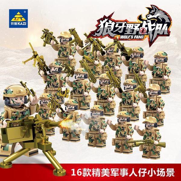 樂高玩具 開智軍事玩具人仔積木兼容特種兵防爆警察部隊拼裝人偶模型  618好康又一發