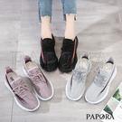 PAPORA大尺碼輕量彩繪休閒布鞋老爹鞋KK11黑/紫/灰