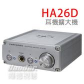 【曜德視聽】鐵三角 AT-HA26D 耳機擴大機 音效清澈