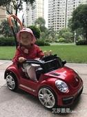 嬰兒童電動車小汽車四輪可坐人充電遙控搖擺玩具車寶寶男孩1-3歲YYJ 奇思妙想屋