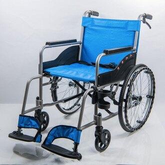 輪椅 鋁合金 輪椅-B款 均佳 JW-110 附杯架