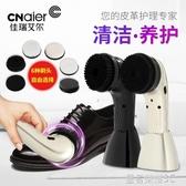 擦鞋器 家用電動擦鞋器手持自動擦鞋洗鞋機便攜多功能擦皮鞋神器皮具護理YTL 皇者榮耀3C