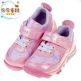 《布布童鞋》Moonstar日本Carrot玩耍防潑粉色兒童機能運動鞋(15~19公分) [ I8O214G ]