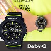 Baby-G 兩地時間 43mm BGA-240-1A2 防水 女錶 慢跑 卡西歐 BGA-240-1A2DR