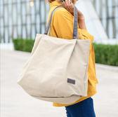 [24hr-現貨快出] 帆布包 女包 2017 新款 韓版 潮 手提 單肩包 休閒包 簡約 百搭 女士 大包