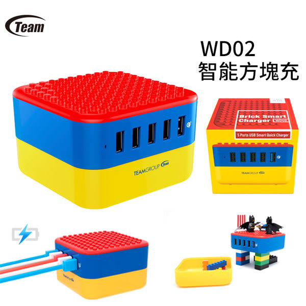【94號鋪】TEAM智能方塊充WD02-Brick Charger (
