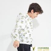 男童女童防曬服薄兒童中大童防曬衣休閑外套上衣夏裝【小玉米】