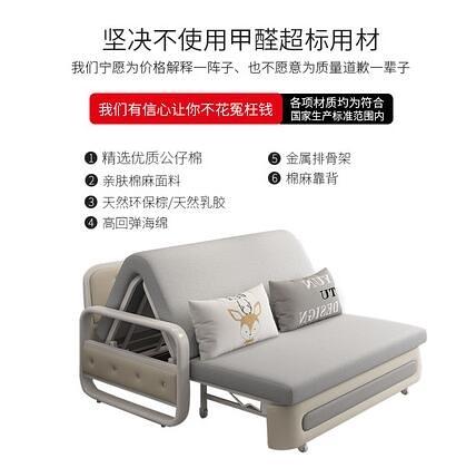 沙發床兩用小戶型多功能儲物客廳單雙人布藝簡約可摺疊沙發床兩用 MKS宜品居家