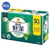 舒潔蘆薈特級舒適抽式衛生紙100抽90包(箱)【愛買】