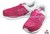 New Balance 574 粉/白 麂皮 皮質 網布 輕量 慢跑鞋 NO.R0355