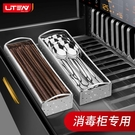 筷籠 消毒柜筷子盒不銹鋼瀝水筷子架家用廚房放筷子盒子快子勺子收納盒