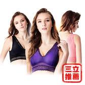 【法國BC】手工蕾絲集中深V內衣(魔塑Bra3件組)-電電購