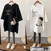 中大尺碼上衣 韓國東大門年夏季新款韓版寬鬆短袖T恤女ins潮中長款上衣服