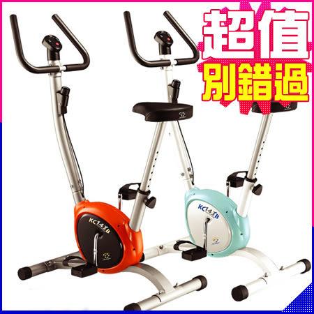 輕鬆騎室內健身車.腳踏車活力美腿機健身器材另售電動跑步機飛輪車踏步機拉筋板啞鈴專賣店
