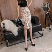 窄裙印花中長款半身裙女春夏中國風氣質開叉包臀裙顯瘦高腰薄款一步裙 suger